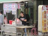 2013-10-03台南 白河 美食小吃:2013-10-03白河小吃 005.JPG