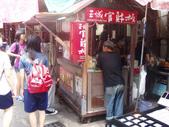 2012-07-28台南 安平老街:2012-07-28安平老街 012.JPG