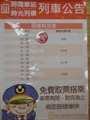 2012-03-01國立台灣歷史博物館:2012-03-01國立台灣歷史博物館 010.JPG