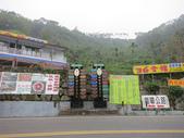 2013-02-05雲林 古坑 華山小天梯:古坑 華山小天梯 002.JPG