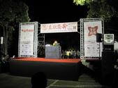 2013-10-29台南 安平夜跑 萬獸齊奔變裝路跑趴 :2013-10-29安平夜跑 007.JPG