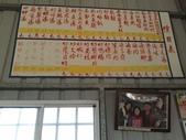 2015-05-03台南 七股 阿月虱目魚 海產粥:2015-05-03七股海產粥 003.jpg