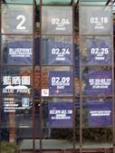 2013-02-07台南市 五條港(神農街) 藝術花燈展 :五條港花燈 007.JPG