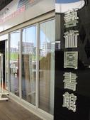 2013-10-08高雄 鳳山 大東文化藝術中心:2013-10-08大東文化藝術中心 007.JPG