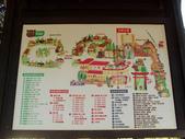 2012-03-05溪頭 松林町妖怪村:2012-03-05松林町妖怪村 002.JPG