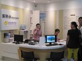 2013-10-03台南 國道3號 東山休息站:2013-10-03東山休息站 013.JPG