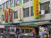 2013-10-03台南 白河 美食小吃:2013-10-03白河小吃 006.JPG