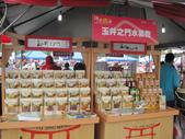 2013-11-02台南 北門 鯤鯓王 平安鹽祭:2013-11-02平安鹽祭 013.JPG