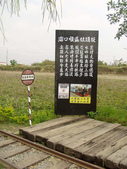 2012-02-26嘉義 新港 板頭社區:2012-02-26板頭社區 018.JPG