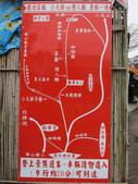 2013-02-05雲林 古坑 華山小天梯:古坑 華山小天梯 008.JPG
