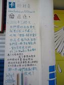 2012-03-08高雄 左營 自助新村:2012-03-08左營 自助新村 023.JPG