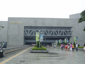 2012-07-31高雄 國立科學工藝博物館:2012-07-31科工館 007.JPG