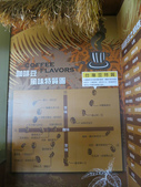2013-09-06台南 安平 咖啡博物館:2013-09-06咖啡博物館 016.JPG