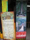 2013-02-05雲林 古坑 華山小天梯:古坑 華山小天梯 009.JPG