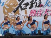 2013-10-26高雄 永安 海洋音樂季 石斑魚大饗:2013-10-26永安海洋音樂季 014.JPG
