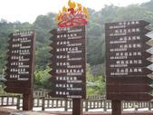 2013-10-03台南 白河 關仔嶺風景區:2013-10-03關仔嶺 004.JPG