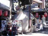 2012-03-05溪頭 松林町妖怪村:2012-03-05松林町妖怪村 014.JPG