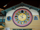 2012-03-01國立台灣歷史博物館:2012-03-01國立台灣歷史博物館 012.JPG