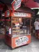 2012-07-28台南 安平老街:2012-07-28安平老街 016.JPG