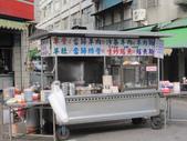 2013-10-03台南 白河 美食小吃:2013-10-03白河小吃 002.JPG