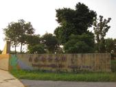 2013-10-26台南 仁德 都會公園:2013-10-26台南都會公園 001.JPG