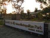 2013-10-26台南 仁德 都會公園:2013-10-26台南都會公園 008.JPG