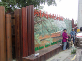 2012-02-26阿里山鐵道北門驛:2012-02-26阿里山鐵道北門驛 109.JPG