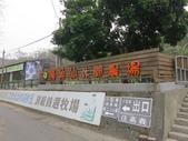 2013-02-05嘉義 獨角仙農場:獨角仙農場 001.JPG