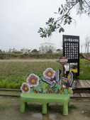 2012-02-26嘉義 新港 板頭社區:2012-02-26板頭社區 019.JPG