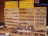 2012-07-28台南 安平老街:2012-07-28安平老街 018.JPG