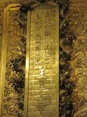 2013-11-02台南 北門 南鯤鯓 凌霄寶殿:2013-11-02南鯤鯓 凌霄寶殿 011.JPG