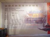 高雄 茄萣 金鑾古文物暨藝術家聯展:2012-05-13金鑾古文物暨藝術家聯展 064.JPG