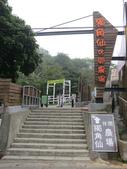 2013-02-05嘉義 獨角仙農場:獨角仙農場 002.JPG