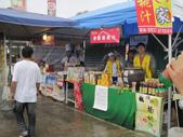 2013-11-02台南 北門 鯤鯓王 平安鹽祭:2013-11-02平安鹽祭 017.JPG