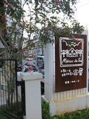 2014-05-25台南 家屋(安南店) 簡餐.咖啡.茶:2014-05-25家屋(安南店) 001.JPG