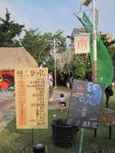2013-10-05台南 安平 南吼音樂季 :2013-10-05南吼音樂季 002.JPG