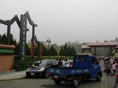2012-04-07江南渡假村(尖山埤水庫):2012-04-07江南渡假村 001.JPG