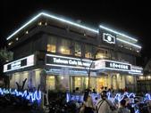 2013-10-05台南 安平 咖啡博物館(夜景) :2013-10-05咖啡博物館(夜) 002.JPG
