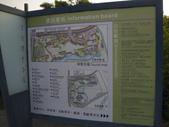 2013-10-26台南 仁德 都會公園:2013-10-26台南都會公園 007.JPG