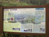 2013-02-05雲林 古坑 華山小天梯:古坑 華山小天梯 019.JPG