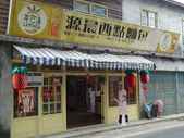 2012-03-10旗山 愛的麵包魂 拍片場景:2012-03-10愛的麵包魂 場景 002.jpg