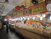 2013-11-02嘉義 布袋港 魚市:2013-11-02布袋港 魚市 020.JPG