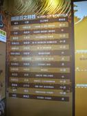 2013-09-06台南 安平 咖啡博物館:2013-09-06咖啡博物館 015.JPG
