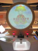2013-11-02台南 北門遊客中心:2013-11-02北門遊客中心 025.JPG