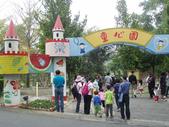2012-04-07江南渡假村(尖山埤水庫):2012-04-07江南渡假村 006.JPG