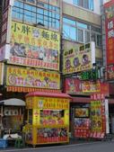2013-01-14大甲鎮瀾宮:大甲鎮瀾宮 21.JPG