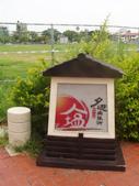 2012-07-28台南 安平 夕遊出張所:2012-07-28夕遊出張所 005.JPG