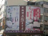 2013-01-14大甲鎮瀾宮:大甲鎮瀾宮 14.JPG