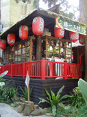 2012-03-05溪頭 松林町妖怪村:2012-03-05松林町妖怪村 016.JPG