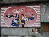 2012-03-10旗山 愛的麵包魂 拍片場景:2012-03-10愛的麵包魂 場景 004.jpg